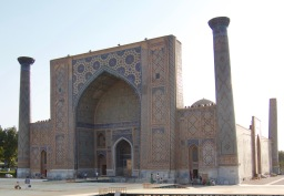 A giant tiled arch surrounded by two tall minarets